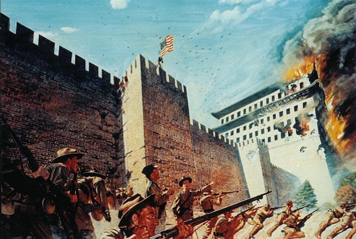 At the Walls of Peking